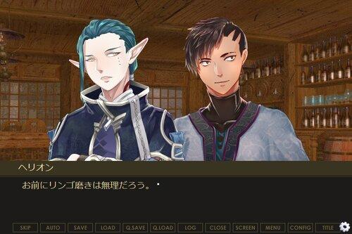 冒険者4人が挑む愚者の石番外編~メディク神官体験記~ Game Screen Shot2