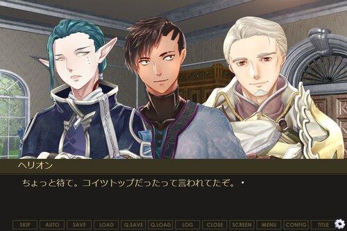 冒険者4人が挑む愚者の石番外編~メディク神官体験記~ Game Screen Shot4