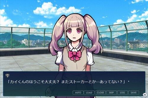 マッドネス・ガールフレンド Game Screen Shot2