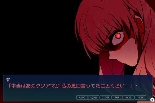 マッドネス・ガールフレンド Game Screen Shot4
