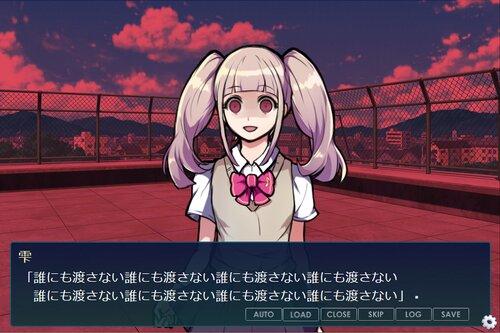 マッドネス・ガールフレンド Game Screen Shot5
