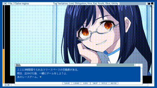 CODA Game Screen Shot2