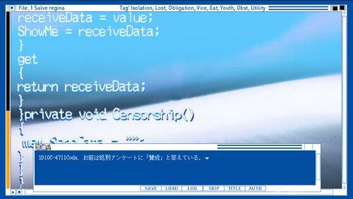 CODA Game Screen Shot5