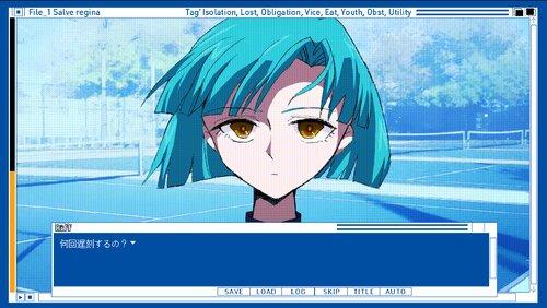 CODA Game Screen Shots
