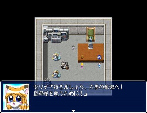 Re:Beast Bride Game Screen Shot