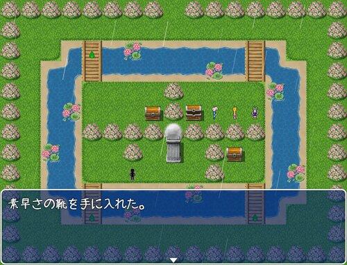 Re:Beast Bride Game Screen Shot3
