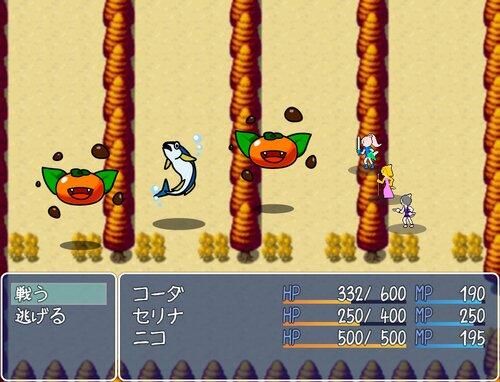 Re:Beast Bride Game Screen Shot5
