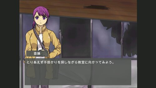学校の8不思議 Game Screen Shot3