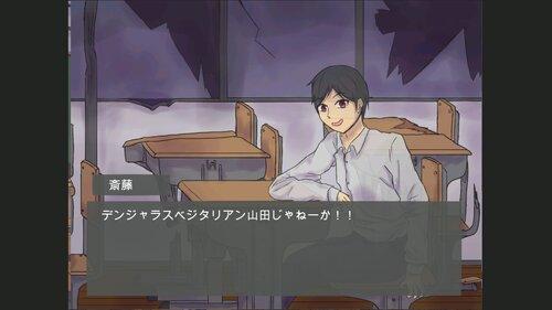 学校の8不思議 Game Screen Shot5