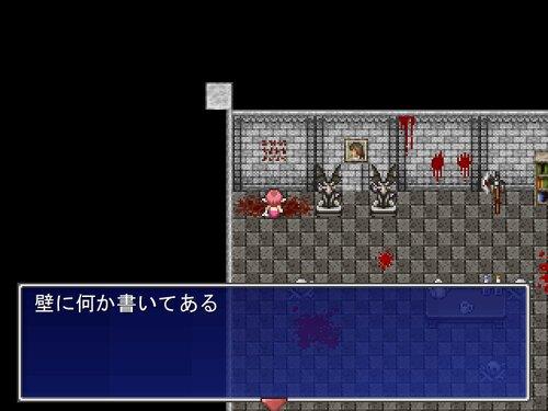 人魚の肉 Game Screen Shot3