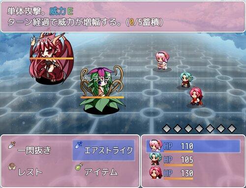 【ブラウザ版】ミリオンマジック プレシャス!! Game Screen Shot1