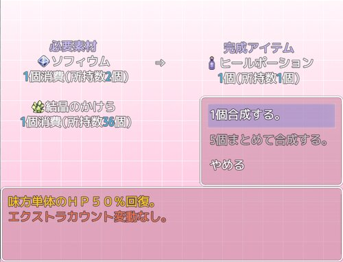 ミリオンマジック プレシャス!! Game Screen Shot5