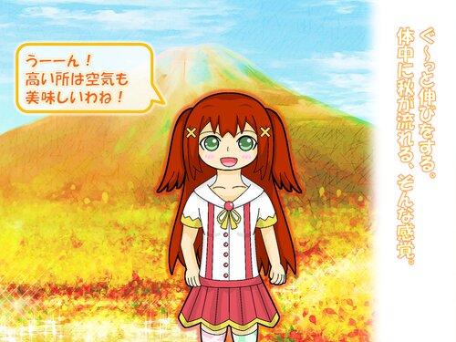 クレナイさんぽ♪ Game Screen Shot1