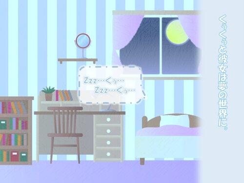 クレナイさんぽ♪ Game Screen Shot5