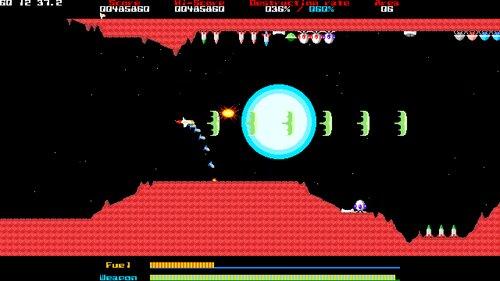 ヨコシュー198x Game Screen Shot4