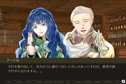 冒険者4人が挑む愚者の石番外編~メディク神官体験記~(ブラウザ) Game Screen Shot1