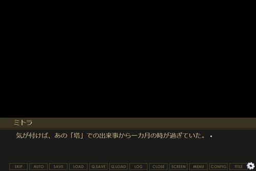 冒険者4人が挑む愚者の石番外編~メディク神官体験記~(ブラウザ) Game Screen Shot2
