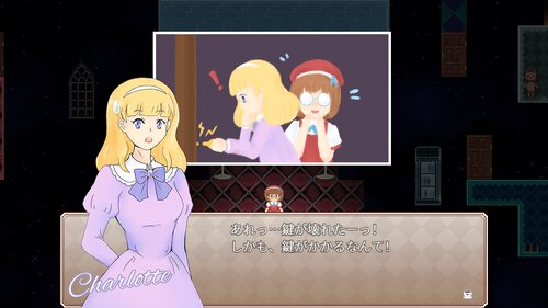 The Witches' Tea Party~魔女のお茶会(体験版) Game Screen Shot4