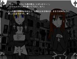 Halloween cross Screenshot