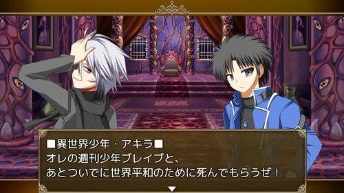 異世界〇〇は帰還したい! Game Screen Shot1