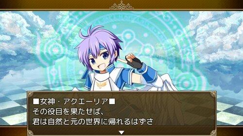 異世界〇〇は帰還したい! Game Screen Shot2