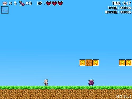 スーパーナトリ Game Screen Shot