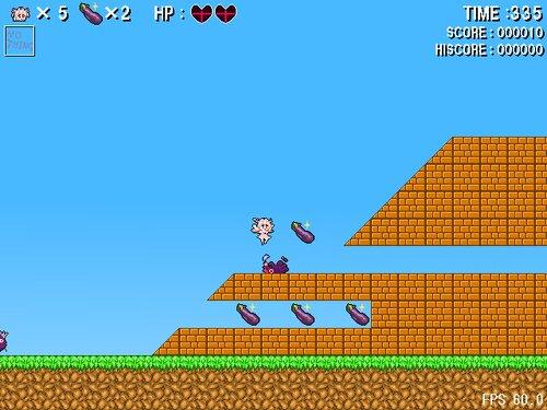 スーパーナトリ Game Screen Shot2