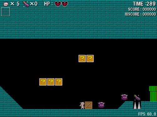 スーパーナトリ Game Screen Shot3