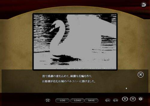 思いやりのはね Game Screen Shot3