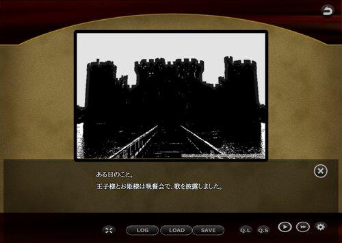 思いやりのはね Game Screen Shot5