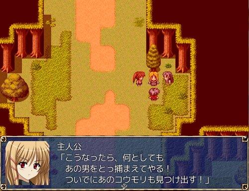 手短かファンタジーVXAce~吸血鬼の夜に~ Game Screen Shot1