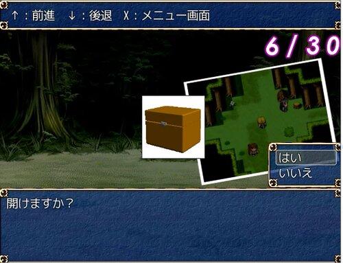 手短かファンタジーVXAce~吸血鬼の夜に~ Game Screen Shot2