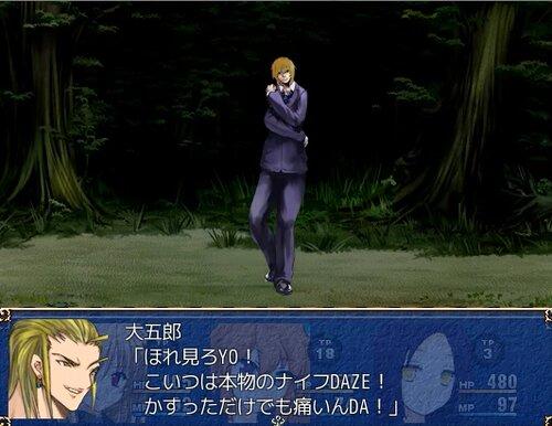 手短かファンタジーVXAce~吸血鬼の夜に~ Game Screen Shot3