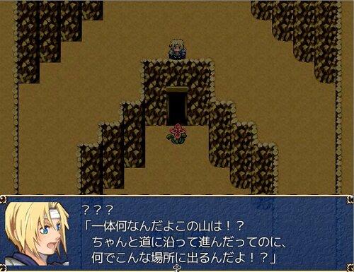 手短かファンタジーVXAce~吸血鬼の夜に~ Game Screen Shot4