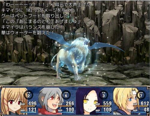手短かファンタジーVXAce~吸血鬼の夜に~ Game Screen Shot5