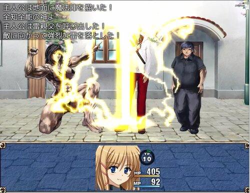 手短かファンタジーVXAce~吸血鬼の夜に~ Game Screen Shots