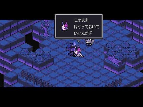 かおなしのダブル Game Screen Shot