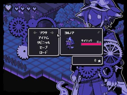 かおなしのダブル Game Screen Shot2