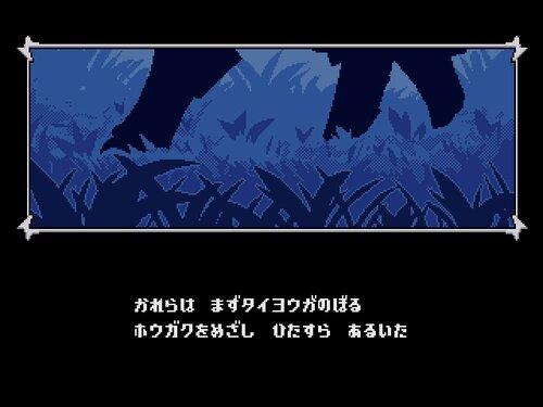 かおなしのダブル Game Screen Shot5
