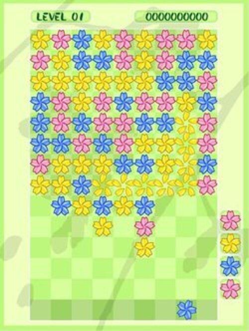 桜 Game Screen Shots