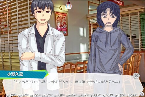 二人はファミレスの中にいる Game Screen Shot3