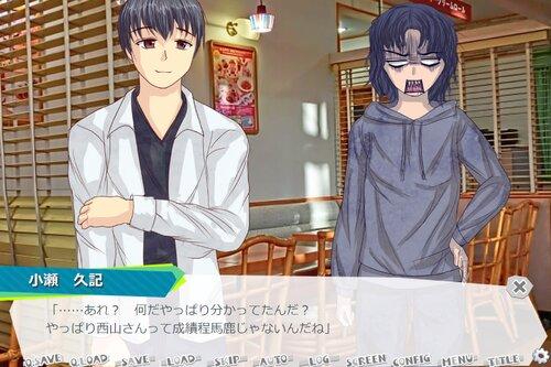 二人はファミレスの中にいる Game Screen Shot4