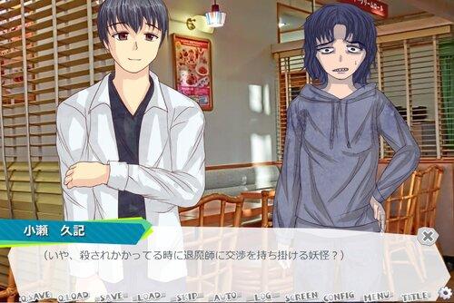 二人はファミレスの中にいる Game Screen Shot5