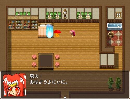 妹と、キノコなオレ Game Screen Shot2