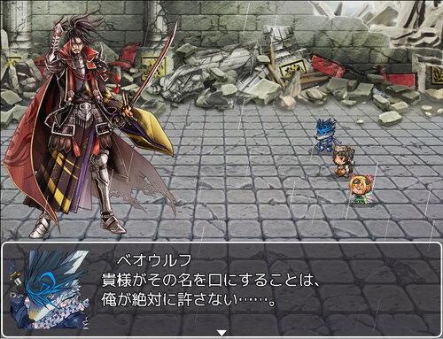 陽聖剣アグニスフィールド Game Screen Shot1