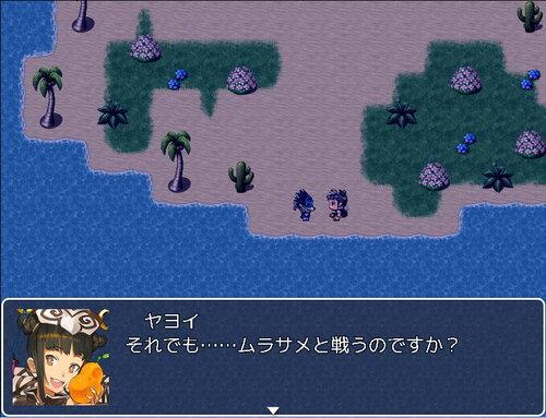 陽聖剣アグニスフィールド Game Screen Shot2