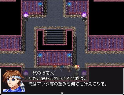 陽聖剣アグニスフィールド Game Screen Shot4