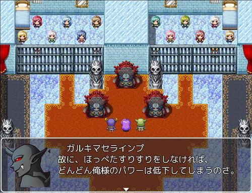 陽聖剣アグニスフィールド Game Screen Shot5
