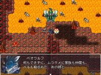 陽聖剣アグニスフィールドのゲーム画面