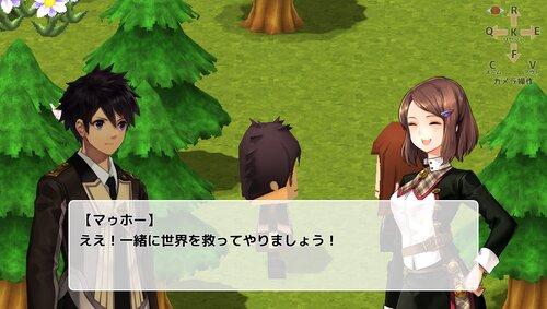 ステレオタイプクエスト Game Screen Shot1